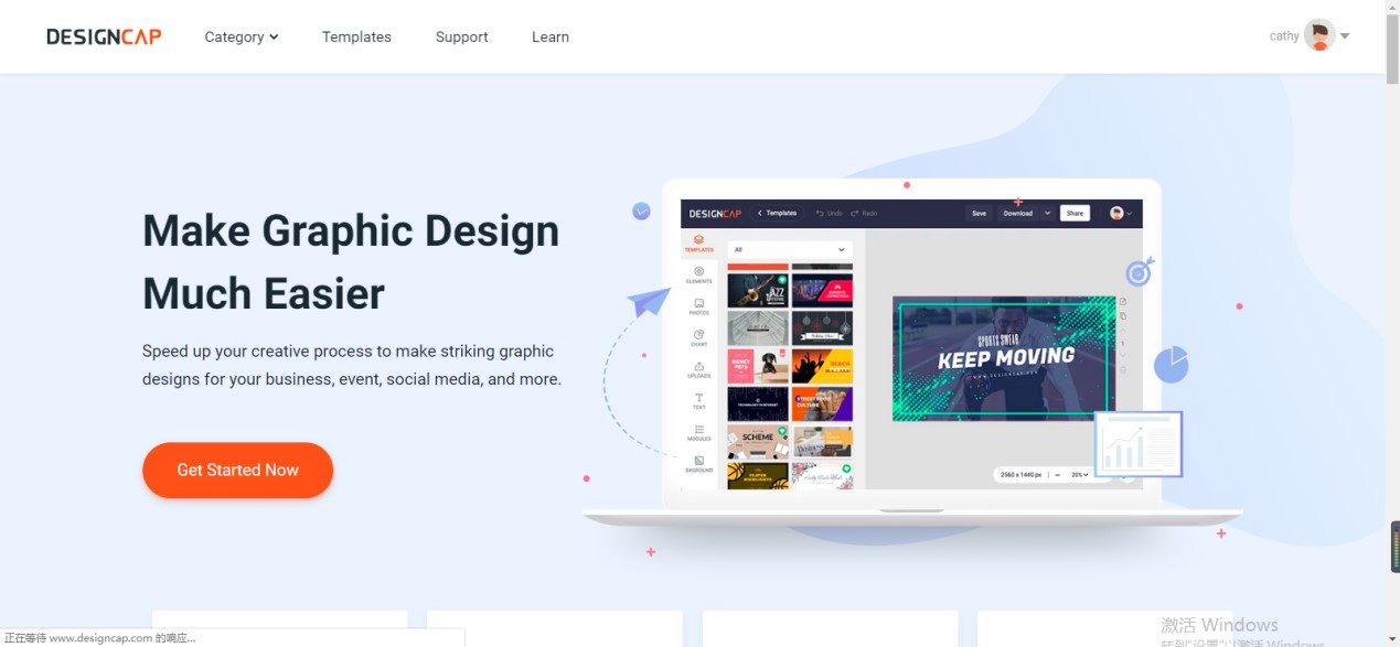 DesignCap: Simple Graphic Design – Features and Benefits